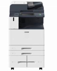 Fuji Xerox ApeosPort-VII C2273 Driver Download